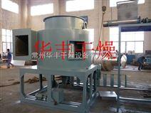 直接冻黄专用闪蒸干燥机
