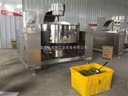 中央厨房设备迪凯牌全自动厨房生产设备