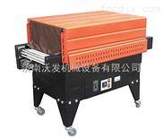 东营喷气式热收缩机¥铝型材收缩机厂家¥济南沃发8折特卖