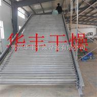 DWT丙烯酸催化剂专用干燥机