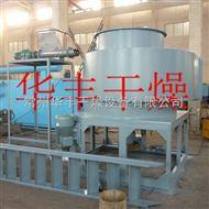 XZGXSG12/14型旋转闪蒸干燥机