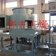 XZG紫薯泥专用烘干设备