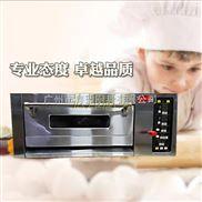 三麦SES-1Y商用烤箱一层一盘 披萨蛋糕烤炉烘焙 面包烤箱商用电热