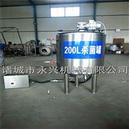 【直營銷售】鮮奶巴氏殺菌設備|小型牛奶巴氏殺菌機