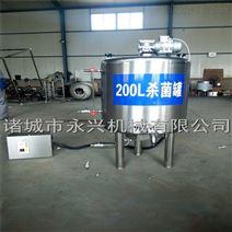北京(电加热)巴氏牛奶灭菌机,鲜奶吧巴士杀菌机设备