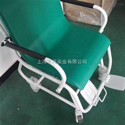 透析病房座椅电子秤 200KG移动式座椅称