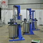 东莞小型液体分散机 高速搅拌分散机厂家现货