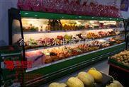 大庆市/合肥宝尼尔电器水果保鲜柜款式定做和价格?
