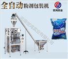 520型全自动立式粉末包装机