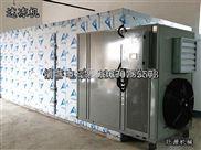 面食速冻设备优势 蔬菜速冻机价格 旺源高清图片