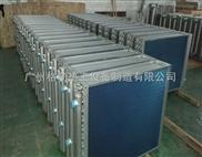 热交换设备蒸发器