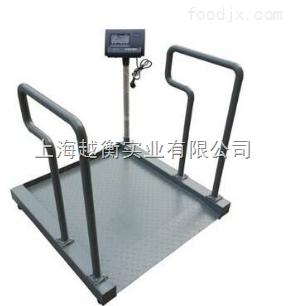 可自动称重人体重量的轮椅秤 带引坡带扶手