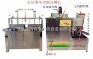 沈阳花生豆腐机设备厂家豆腐机哪有卖的
