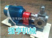 自贡强亨机械YCB圆弧齿轮泵汽柴油机械油专用泵