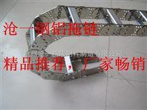 打孔式穿线钢制拖链