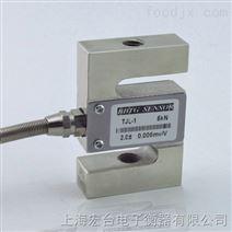 TJL-20KN拉力傳感器