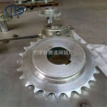 不锈钢耐腐蚀链轮厂家现货供应优质提升机链轮 工业用链轮加工