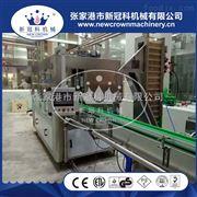 XGF8-8厂家供应全自动牛奶伺服灌装封口机