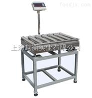 食品厂专用流水线滚筒秤 动力滚筒电子秤多少钱
