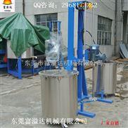 A液体分散机 油压分散机防爆分散机