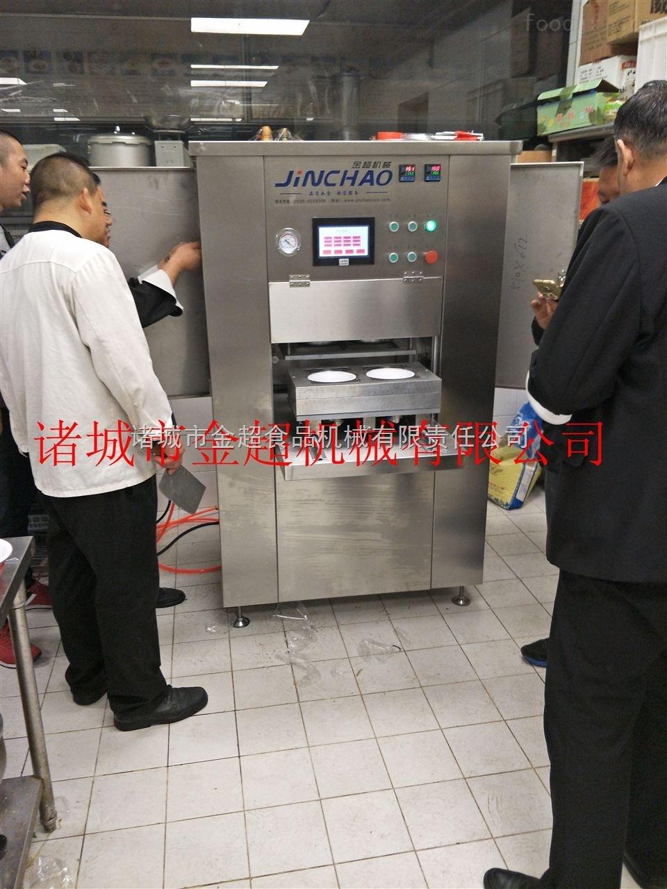 秘制酱板鸭气调保鲜包装机熟食封盒机
