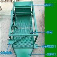 種子清選機  糧庫糧倉都可以用  糧食清選機械