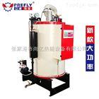 LSS300kg燃气蒸汽发生器价格