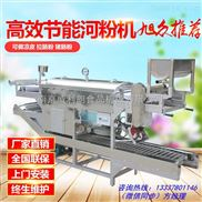 河粉機哪家好,自熟河粉機,做米皮設備