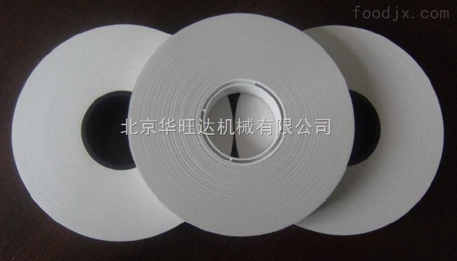 束带机纸带