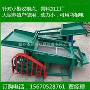大米种子清选机   粮食清选机械设备 粮食除杂机