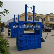 銷量各種規格廢紙打包機噸袋液壓打包機價格