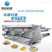 SZ-HF-250-河粉机厂家直销 全自动高效河粉机