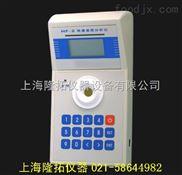 手持式快速油质分析仪