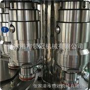 XGT-1-厂家定制 灌装机配件 液体灌装机旋盖头 不锈钢灌装旋盖头
