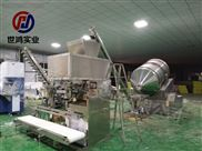 25kg面粉包装机