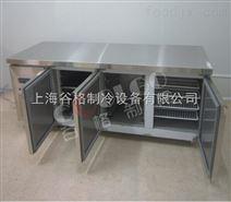 上海双门平台冷藏雪柜谷格厂家供应