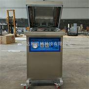 400型单式真空包装机