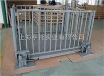 DCS-HT-D猪场1.5X1.5m2T猪笼电子秤价格 岳阳3吨带围栏地磅