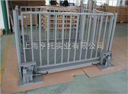 猪场1.5X1.5m2T猪笼电子秤价格 岳阳3吨带围栏地磅