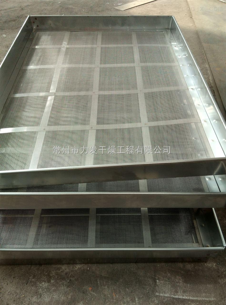 節能耐用箱式煙葉烘干機設備