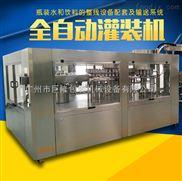广州巨隆 灌装机 全自动灌装机 饮用水整线设备 灌装 冲瓶 旋盖一体机