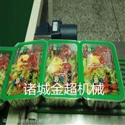 净菜包装机净菜盒式保鲜气调包装机榨菜泡菜腌菜盒式包装机