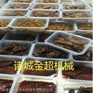 卤肉盒装包装机红烧肉保鲜气调包装机熟食气调包装机