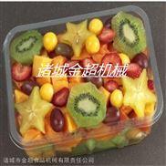蔬菜制品净菜保鲜气调包装机生鲜肉锁鲜包装机
