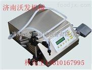280型药剂定量灌装机#临沂精准型口服液定量灌装机