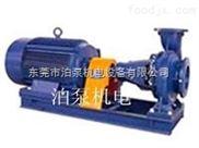 广东 泊威机电 厂家直销 CIS系列 船用 卧式离心泵