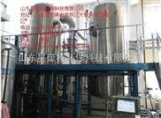 MVR升膜式蒸發器,冷凝結晶蒸發器