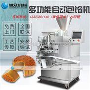 昆山月饼机生产效率高,常熟商用月饼机
