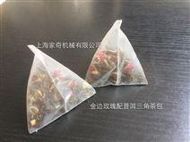 上海三角袋茶叶包装机 尼龙网布袋包装机 超声波封口包装机