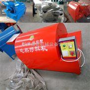 大容量炒貨機 燃氣自動攪拌炒貨機